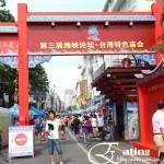 海峡论坛的美食盛宴,45图详拍台湾特色庙会