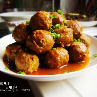 用正宗潮汕食材做一道东南亚风味菜-----红咖喱牛筋丸子