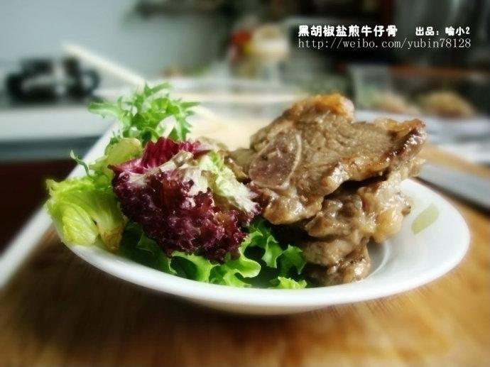 我喜欢做菜的原因是享受烹饪的过程-----秘制煎牛仔骨