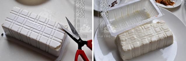 """【皮蛋拌豆腐】小妙招轻松解决嫩豆腐""""脱""""盒难题!"""