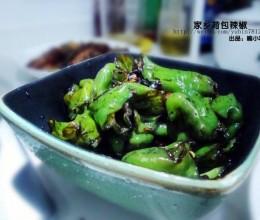 能够防止便秘的一道江西菜---荷包辣椒