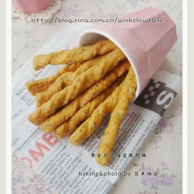 黄金芝士海苔酥脆棒(附十八款咸香开胃饼干)