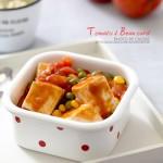 夏天最開胃的豆腐吃法———茄汁豆腐