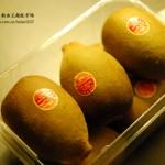 【新西兰:二】超市篇:走!带你去逛新西兰第一大城市的超级市场