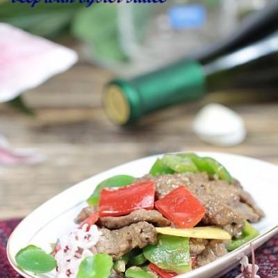 两次进锅就可以做出滑嫩的蚝油牛肉----夏日里牛肉的12种开胃吃法
