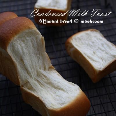 推荐一款可以成为经典的面包配方,炼奶吐司