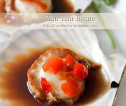 教你简单又好吃的扇贝制作方法——豉汁泡椒扇贝