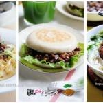 好吃不腻的一锅卤肉--卤肉的四种吃法(三\四)卤肉拌面(汤/凉)&卤肉夹馍(or馅饼)