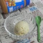 抓住夏天的尾巴:花生冰淇淋