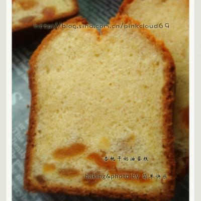 「Grace」的独家奶油蛋糕秘方—杏桃干奶油蛋糕