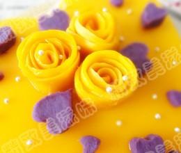 梦幻金色仲夏------芒果紫薯慕斯蛋糕