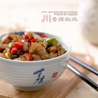 谋杀米饭的川味家常菜———川香辣椒鸡