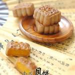 【南瓜月饼】粗粮做月饼更健康