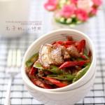 贴秋膘的下饭家常菜———小炒肉