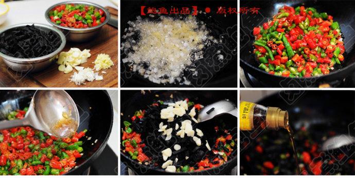 记忆中经典小菜儿·玫瑰大头菜炒辣椒