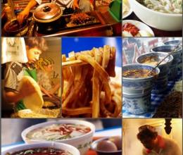 【品】美食之旅(青海甘肃陕西)——【一路向西】专辑8