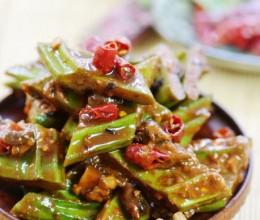 豉椒酱刀豆