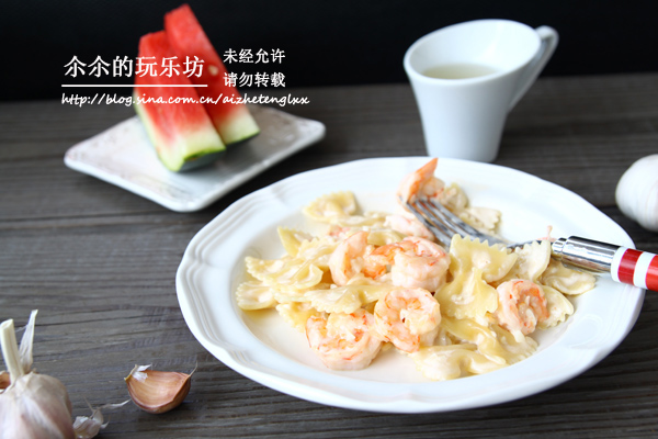 用药食兼备的好食材做一份美味的蒜香奶油虾仁蝴蝶面