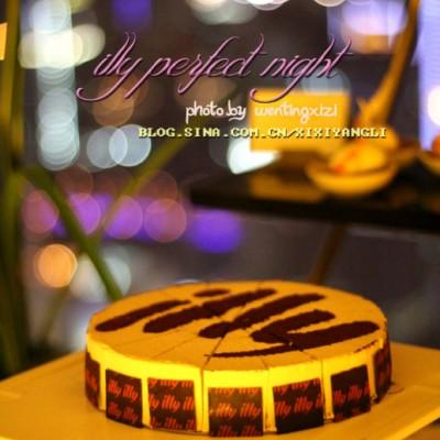 在上海360度全景餐厅品味意大利国宝级咖啡:【ILLY咖啡世茂皇家艾美之夜】