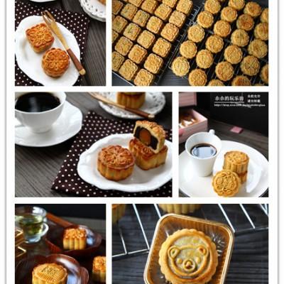 年度大片《疯狂的月饼》正在上演---家庭烘焙的疯狂月饼季
