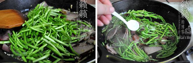 【泥蒿炒腊肉】中秋家宴少不了一道家乡小菜!
