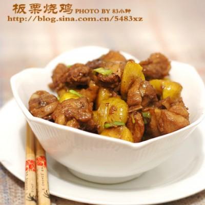 最应节的中秋菜-【板栗烧鸡】一招致胜