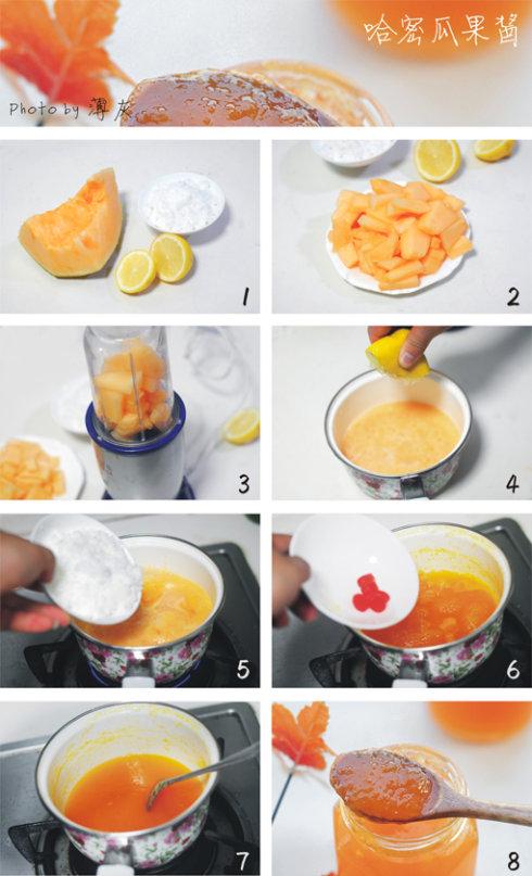 【哈密瓜果酱】果酱是保存水果最好的妙招