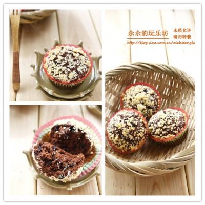 特浓酥粒巧克力马芬蛋糕(分享简易香酥粒做法)