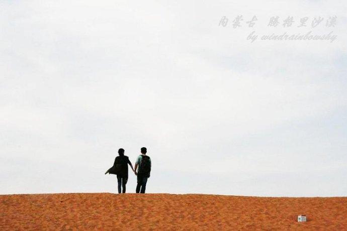 浙江:天目山中尝野味——难得一见的绿柿子