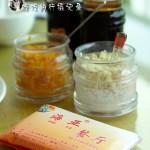 探寻三亚草根美食之旅6——三亚海南菜的美食地标:海亚餐厅