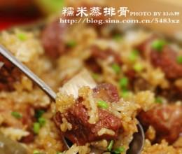 清新荷香版【糯米蒸排骨】—荷叶包裹出的美味