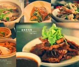 汕头美食朋友异姐来上海的一次简单家宴---#和谁一起家宴#