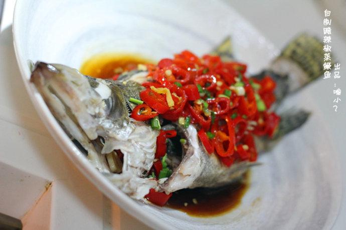 分享蒸鱼的方法--另外附送如何腌制辣椒