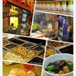 【香港】暴走香港十:味蕾的旅行香港那些让人念念不忘的味儿