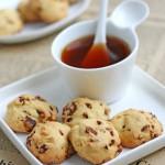 享受惊喜的美妙滋味蔓越莓杏仁酥饼