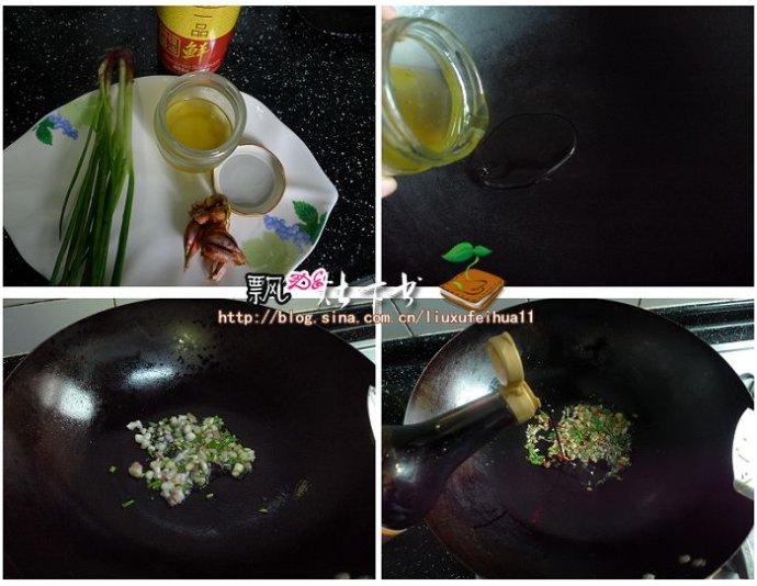 调个好味百搭的料汁----一口鲜香葱油豉汁吹筒仔