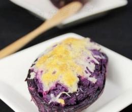 低调奢华浓厚醇香的紫薯吃法——情迷紫薯の【芝士紫薯】