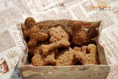 吃了不怕胖的健康美味饼干----全麦芝麻消化饼,真的好香哦!