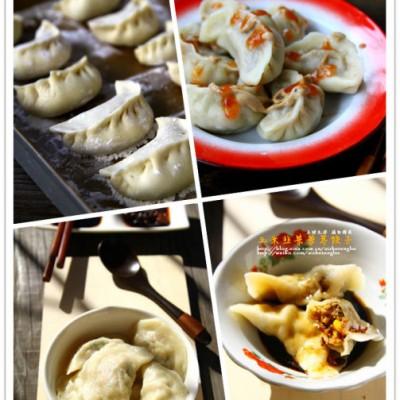 """饺子""""新手"""",为漂亮褶子而奋斗。玉米韭菜荸荠饺和包菜海米胡萝卜饺"""
