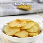 10分钟打造无油版健康薯片—自制薯片