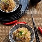 【芋頭咸干飯】?還記得鐵鍋燜飯的味道嗎?