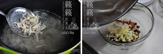 【蒜泥红油拌肚丝】永不落伍的下酒菜!(爽口拌菜15式)