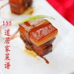 【155道美食】煮妇美食博客一周年幸福菜谱合集