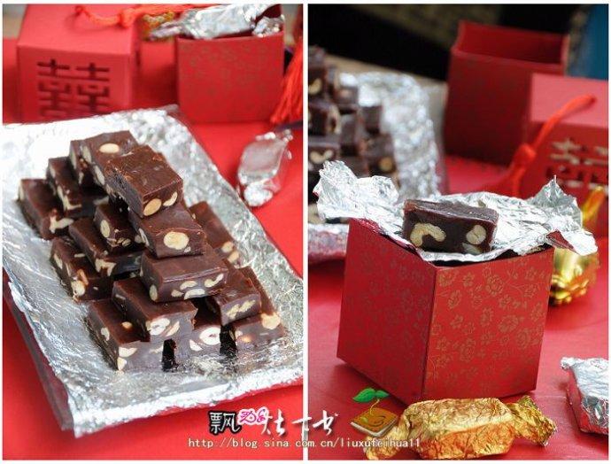 过年切糖喽----巧克力奶油果仁太妃糖