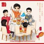 春節388道家宴菜供你選-----記得要在家吃飯哦~~~~