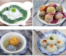 四款汤圆庆祝龙年春节后的第一个重要节日