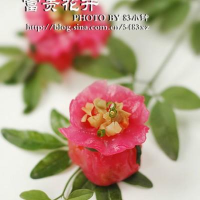 用一道美食寄语春天:花开富贵—【榨菜五彩福包】