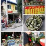 【寻味南宁】南宁最古老的水街中国最豪迈的粽子