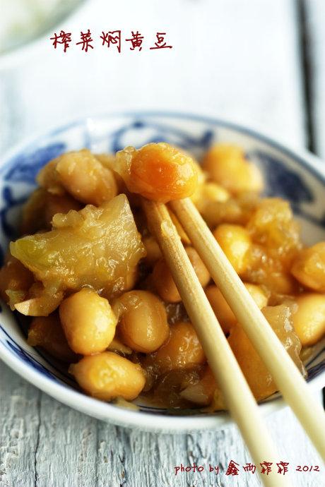 零厨艺也能做的传家菜--榨菜焖黄豆