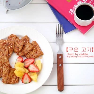 手把手告诉你如何制作出最迷人的烧肉酱———元子家的韩式酸辣烧肉